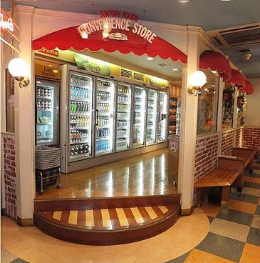カラオケ ネットカフェ BAA@SE 川崎銀柳店のおすすめ料理1