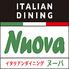 ヌーバ Nuovaのロゴ