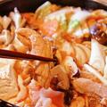 料理メニュー写真七谷地鶏すき焼き鍋
