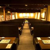 どんぐり DONGURI 四条烏丸店の雰囲気2