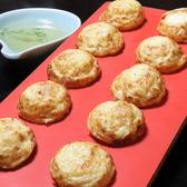 おいしんぼ 土山店のおすすめ料理2