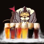 【個性豊かな6種のYEBISUビール】料理の多彩な味わいに対応する6種のYEBISUビールをご用意しております!例えば、上質で芳醇な香りとコクを持つエビス・ザ・ブラックにはぼっかけそばめしや一口餃子など同じコクの強い料理がお勧め。当店自慢の九州の名物料理と、エビスビールの様々なマリアージュをお楽しみください。