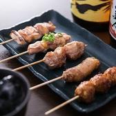 串陣 福生店のおすすめ料理3
