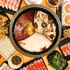 四川伝統 火鍋 蜀香 シュンシャンの写真