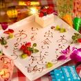 ★アニバーサリー特典★当日予約も大歓迎♪特製デザートプレート無料でプレゼント★