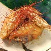 博多きむら屋 武蔵溝の口のおすすめ料理3