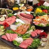 焼肉 朝日苑のおすすめ料理2