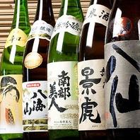 ドリンク数100種以上!お酒の多さも自慢の一つです。