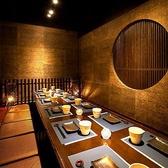 個室居酒屋 匠 TAKUMI 横浜西口店の雰囲気3