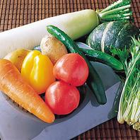 安心安全な有機野菜!