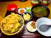 よし平 田辺のおすすめ料理3