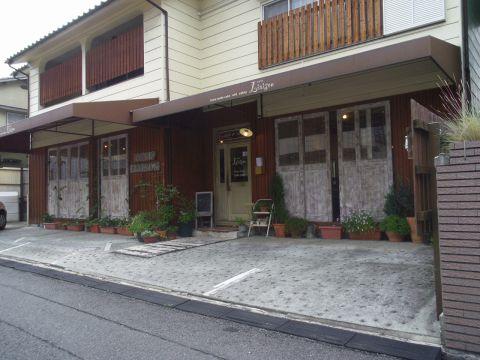 cafe Liaison 店舗イメージ2