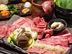 焼き肉家 益市本店の写真