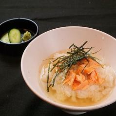 料理メニュー写真お茶漬け(鮭・梅)/たまごかけご飯