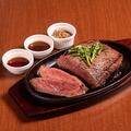 料理メニュー写真【1日3食限定!!】ワンポンドステーキ