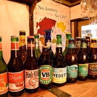 ビール1本からOK★あなたに合うビールを飲み尽くして!