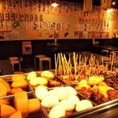 酒道 ハナクラ しぞーかおでん 荻窪店の雰囲気3