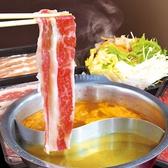 しゃぶしゃぶ 炭火焼肉 鶏白湯ラーメン うしまる 青森のグルメ