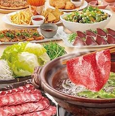 坐 和民 奈良三条通り店のおすすめ料理1