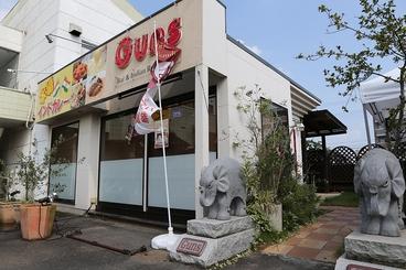 レストラン&バー ガンズ GUNSの雰囲気1