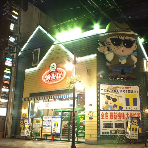 Billy the Kid 流川店