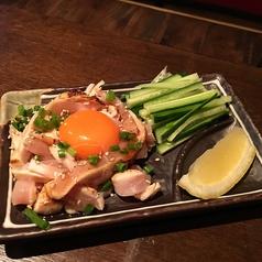 鳥丸 高岡のおすすめ料理1