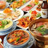 タイ料理レストラン ティーチャバ 柏 柏のグルメ