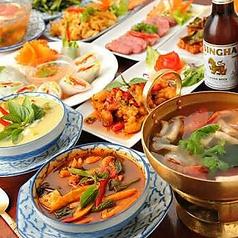 タイ料理レストラン ティーチャバ 柏の写真