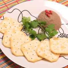 料理メニュー写真Saigon自慢のレバーパテ
