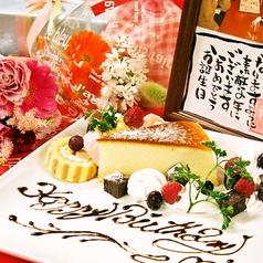 個室居酒屋 ひなた HINATA 福岡博多駅店特集写真1