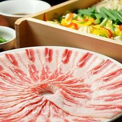 Suginoko 青山店のおすすめ料理1