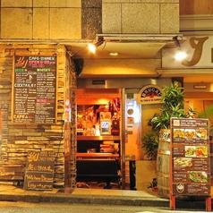 CRAZY FORCE 渋谷店のおすすめ料理1