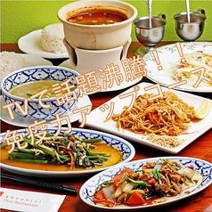 タイハーブレストラン ソムタムのおすすめ料理1