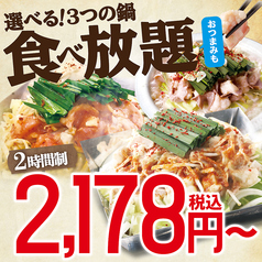 山内農場 富山インター店のコース写真