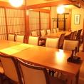 最大20名様までご利用いただけるテーブル席のお部屋です。