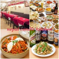 ネパール キャンドル キッチン 高田馬場の写真