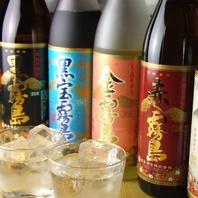 九州郷土料理に合うこだわりの焼酎