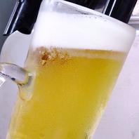 生ビールで今日は乾杯!