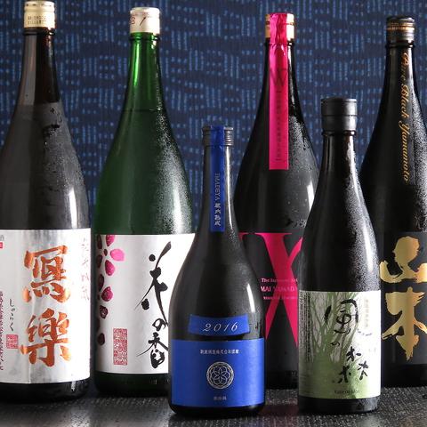 そば焼酎もビールも15種の日本酒&自家製果実酢も2時間丸々飲み放題⇒2200円!