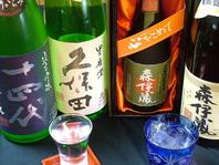 プレミア酒が300円で!
