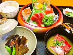 銚子港 あぐりのおすすめ料理1