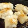 炭火焼ホルモン ジンギスカン たたら 横浜のおすすめポイント2