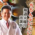 ぷいぷいシェフ【中辻利宏】によるあっと驚く創作和食をご提供します。堺東駅から徒歩3分、和の趣とモダン様式が調和した店内で創作和食をお楽しみいただけます。