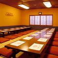【各種ご宴会に!2階お座敷宴会個室】貸切宴会は15名~最大25名様まで可能です。お客様に居心地よくお寛ぎいただける空間をご提供いたします◎職場の歓送迎会などの飲み会に◎