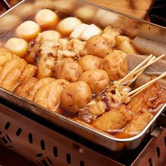 カラオケ居酒屋 西成屋のおすすめ料理1