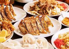 餃子食堂マルケン 岡大前店の写真