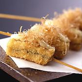 八吉 横浜西口店のおすすめ料理3