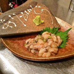 茹でたて黒枝豆/たこわさび/梅くらげ/韓国チャンジャ