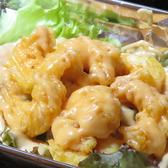 おいしんぼ 土山店のおすすめ料理3