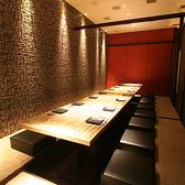 【6~8名様個室】扉付き完全個室でプライベートを守ります。周りをに帰せずお過ごしください。